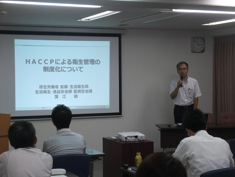 平成29年度品質管理担当者講習会開催終了